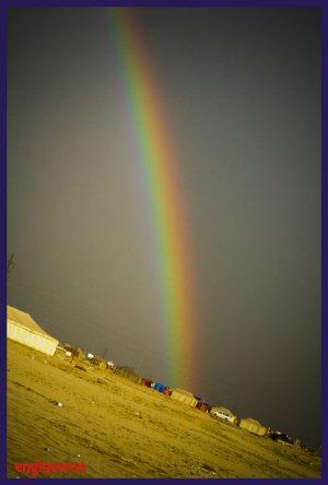 kuwaiti rainbow